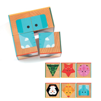 Djeco - Cuba Basic Wooden Puzzle