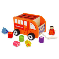 I'm Toy - School Bus Sorter