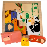 Kiddie Connect - Farm Animals Chunky Puzzle