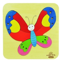 Andzee - Rainbow Butterfly Raised Puzzle 11pc